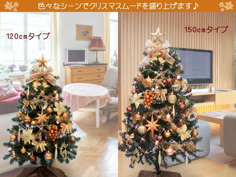 クリスマスツリーへの 飾り付け、設置イメージ