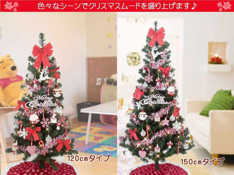 クリスマスツリーへの飾り付け、設置イメージ