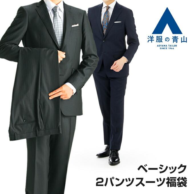 2パンツスーツ限定福袋