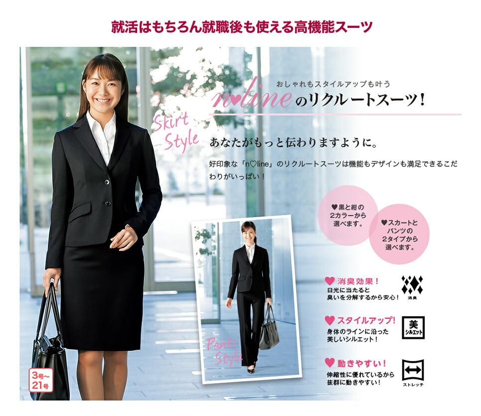きちんとかわいいを叶える 佐々木希が考える就活スーツ