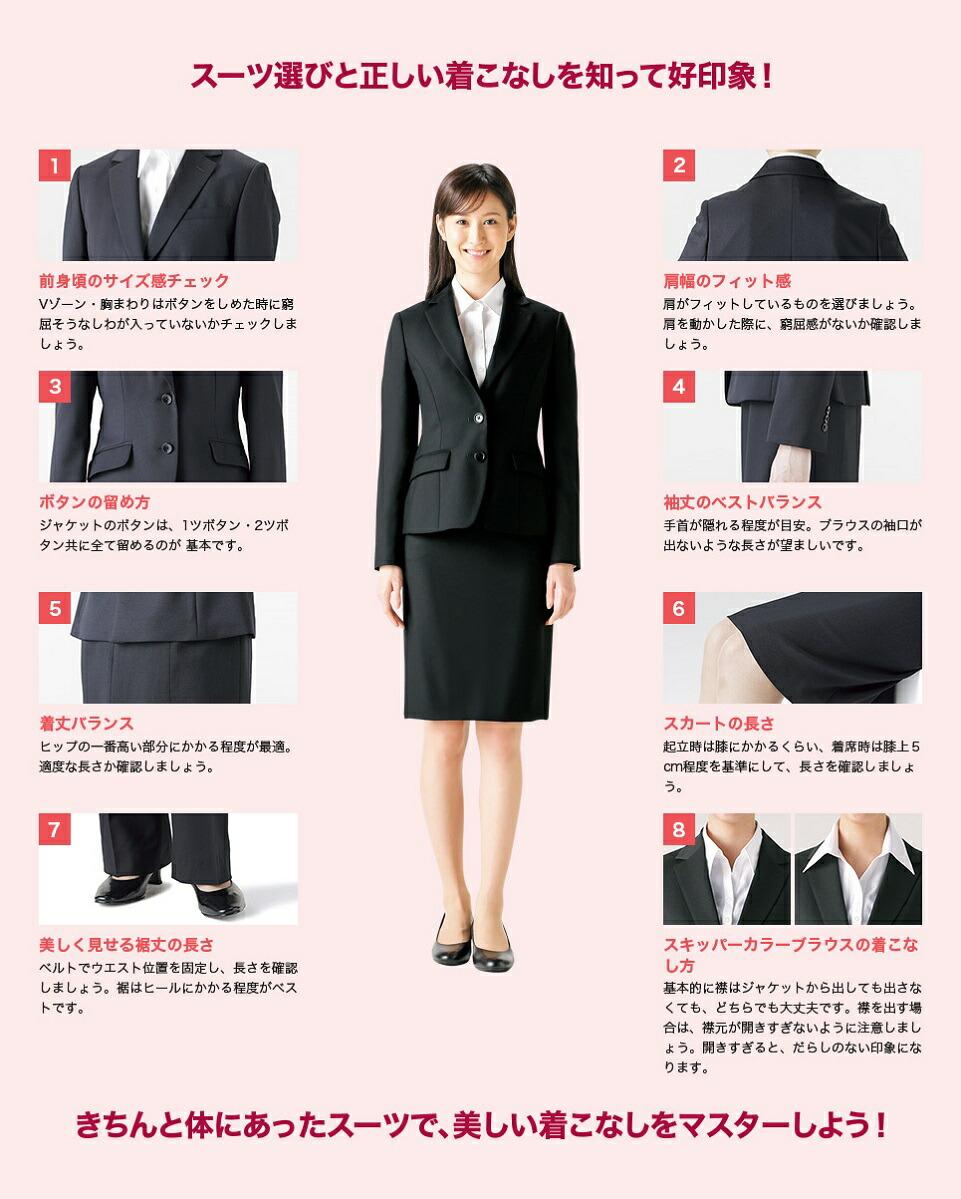 自分の個性に合ったスーツが、さらに私に自信をくれる。