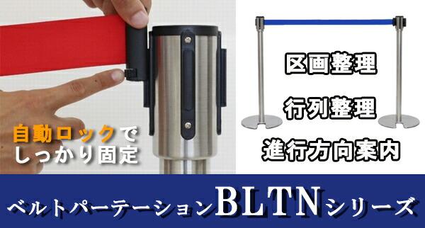 BLTN2021