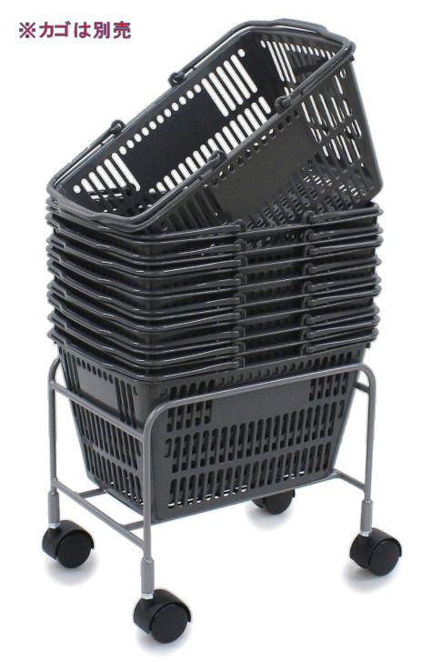 ミニバスケットMB-L用買い物カゴ置き台