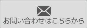 楽天メールフォーム