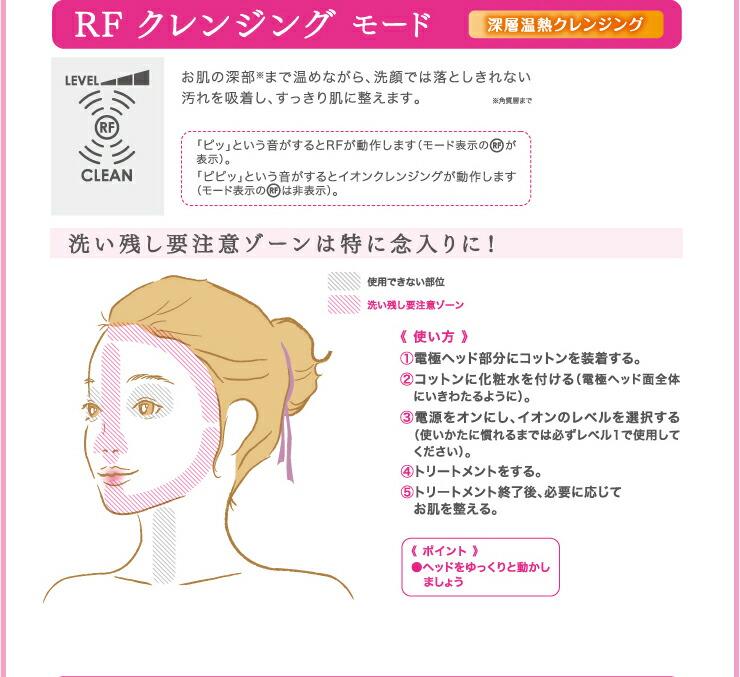 pwrf_39_141204.jpg