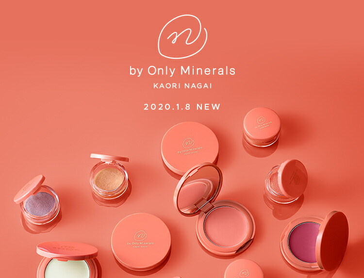 N by ONLY MINERALS