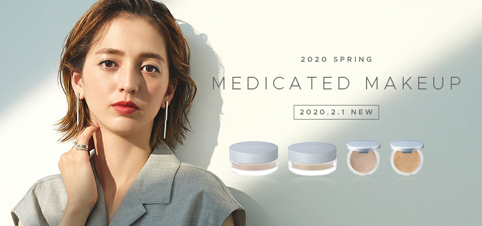 2020 SPRING MEDICATED MAKEUP