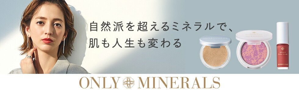 ONLY MINERAL