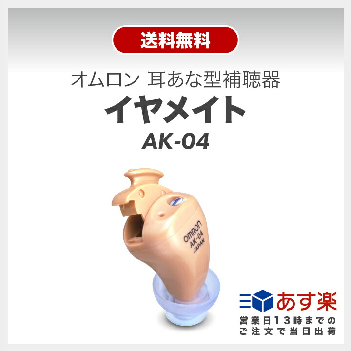 RECOMMEND1個目商品画像