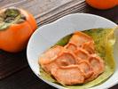 ふゆ柿のドライフルーツ