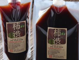 世界に誇れる日本の色素材 柿渋