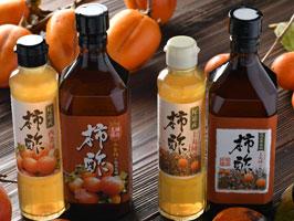「酢ごいぞ!! 柿酢」 飲む自然健康食品