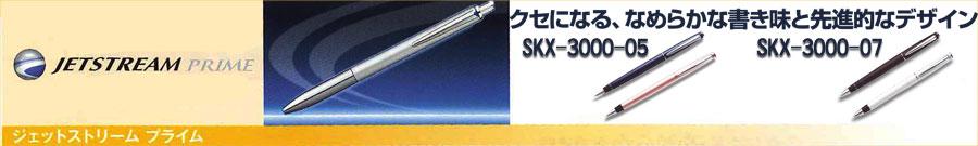 クセになる書き味のボールペン