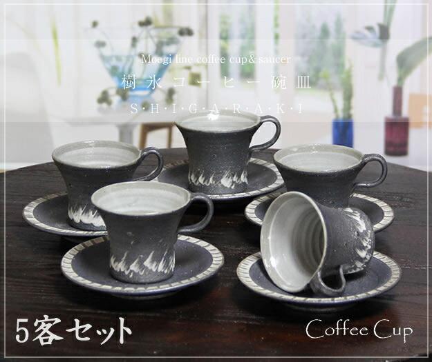 コーヒーkカップ ペアセット 2客セット 陶器 ギフト