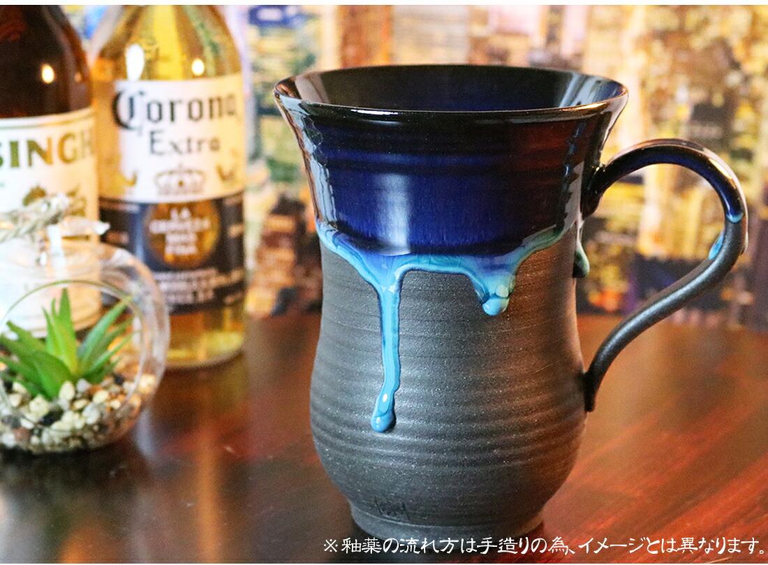 信楽焼 ビアマグ ビアカップ マグカップ 高級 ギフト