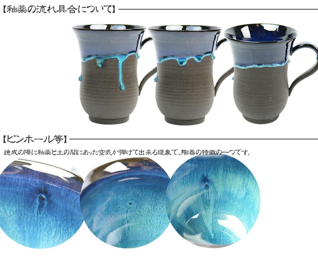 信楽焼 フリーカップ タンブラー 高級 ギフト