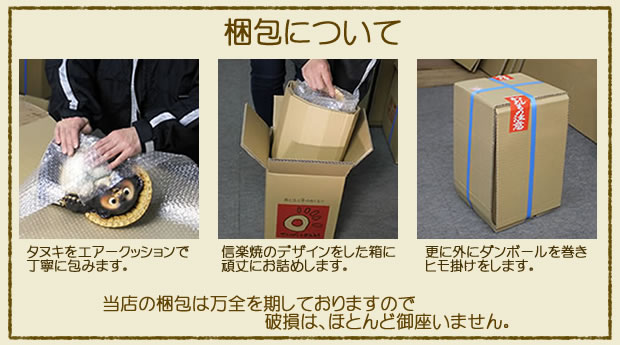 gift-r1-225.jpg