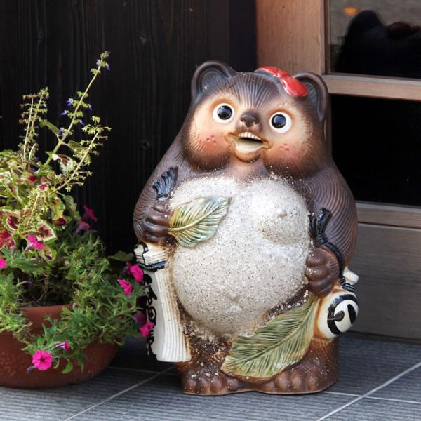 13号古信楽風笑福(メス)