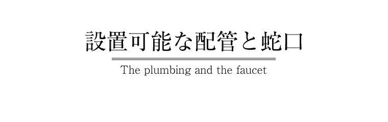 洗面ボウル 洗面ボール 手洗い器