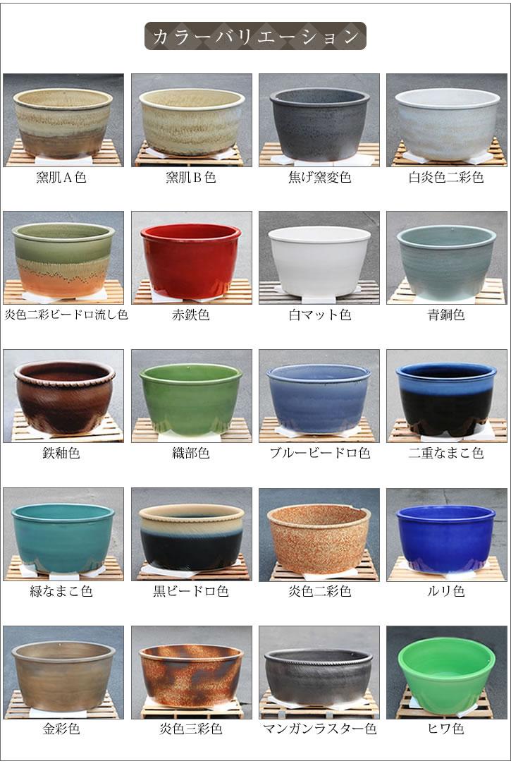 つぼ湯 つぼ風呂 陶器風呂 信楽焼風呂 やきもの風呂 しがらき浴槽 陶器湯船 壷ふろ 信楽ふろ 陶器風呂釜