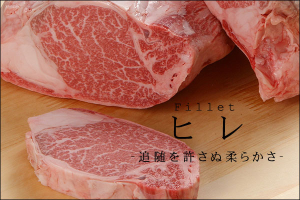 最高級松阪牛サーロイン