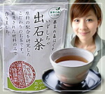 Care healthy with Izushi tea