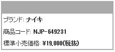 649231-300evidence.jpg