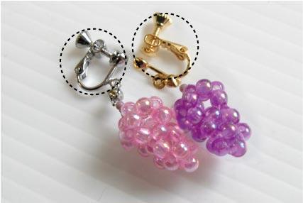 ぶどうのイヤリング 金具