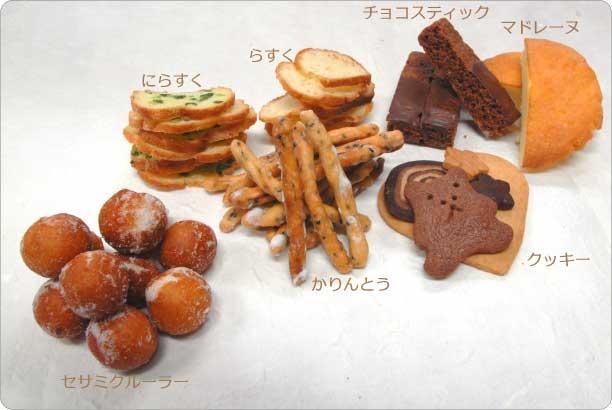 焼き菓子・揚げ菓子7種