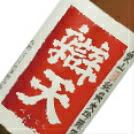 弁天(後藤酒造)