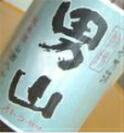 羽陽男山(山形市)