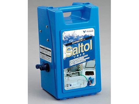 船外機電動水洗キット ソルトル