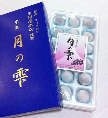 ぶどう生菓子「月の雫」