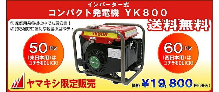 【楽天市場】電化製品・カー用品・DIY用品・レジャー用品etc ...