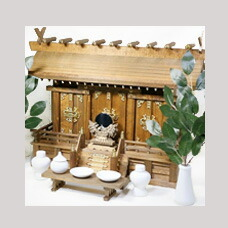 モダン神棚 ■■ 月夜見の宮 ■■ 家具調 通し屋根三社 ■ 神具 神棚セット 胡桃風