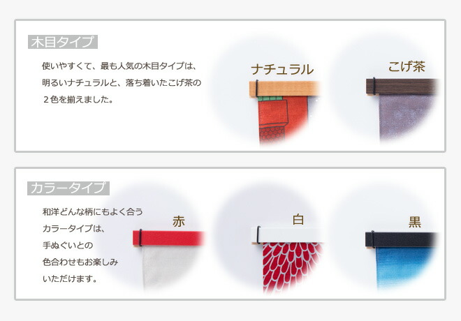 タペストリー棒角型小風呂敷カラー5色