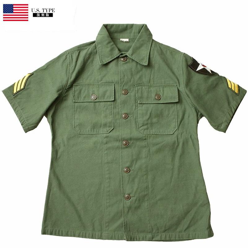 米軍タイプ OG-107 ファティーグシャツ