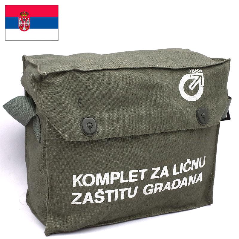 セルビア軍 M2 ガスマスク バッグ デッドストック