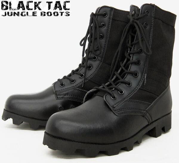 米軍レプリカ BLACK TAC #99819 ジャングルブーツ