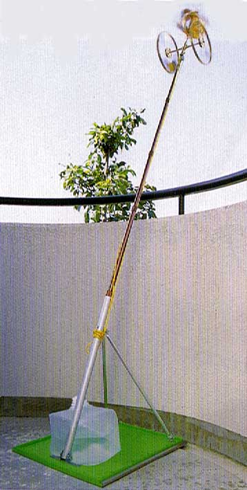 【鯉のぼり】1.5m勢雅鯉オリジナル吹流し【ベランダセット】【送料無料】金具附属セット画像