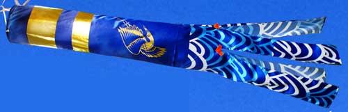 【鯉のぼり】1.5m勢雅鯉オリジナル吹流し【ベランダセット】【送料無料】オリジナル吹流し説明画像