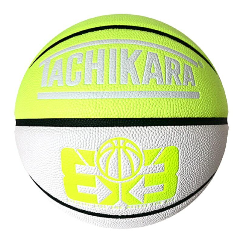 タチカラ バスケットボール 3×3 ゲーム ボール