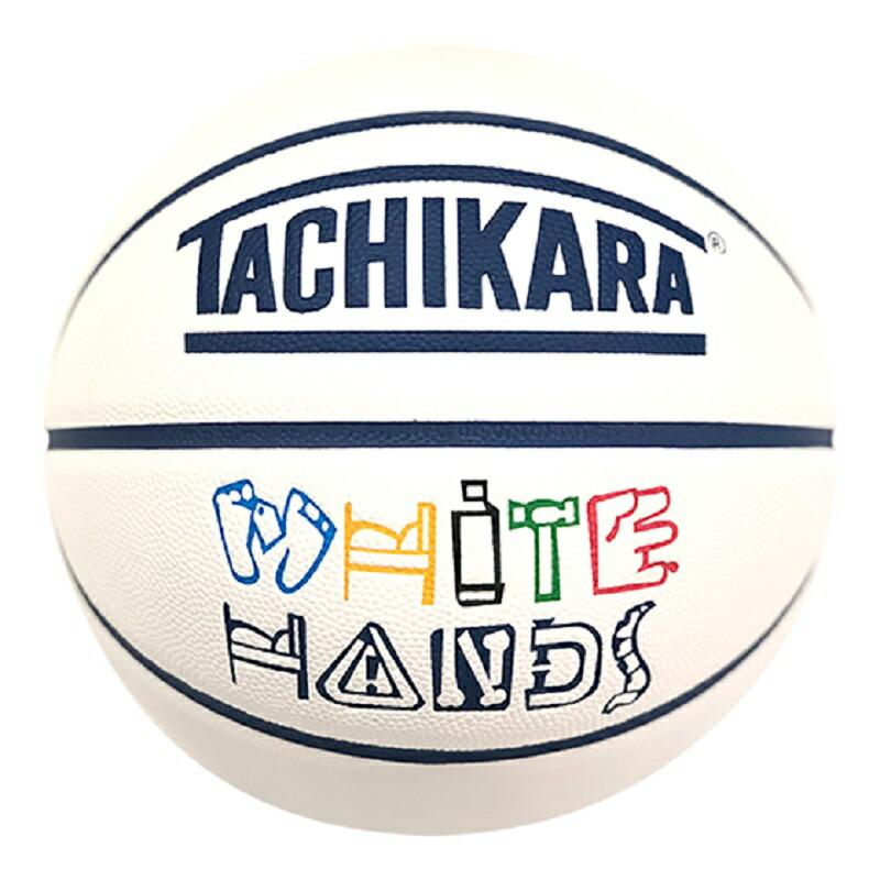 TACHIKARA BASKETBALL WHITE HANDS -21-