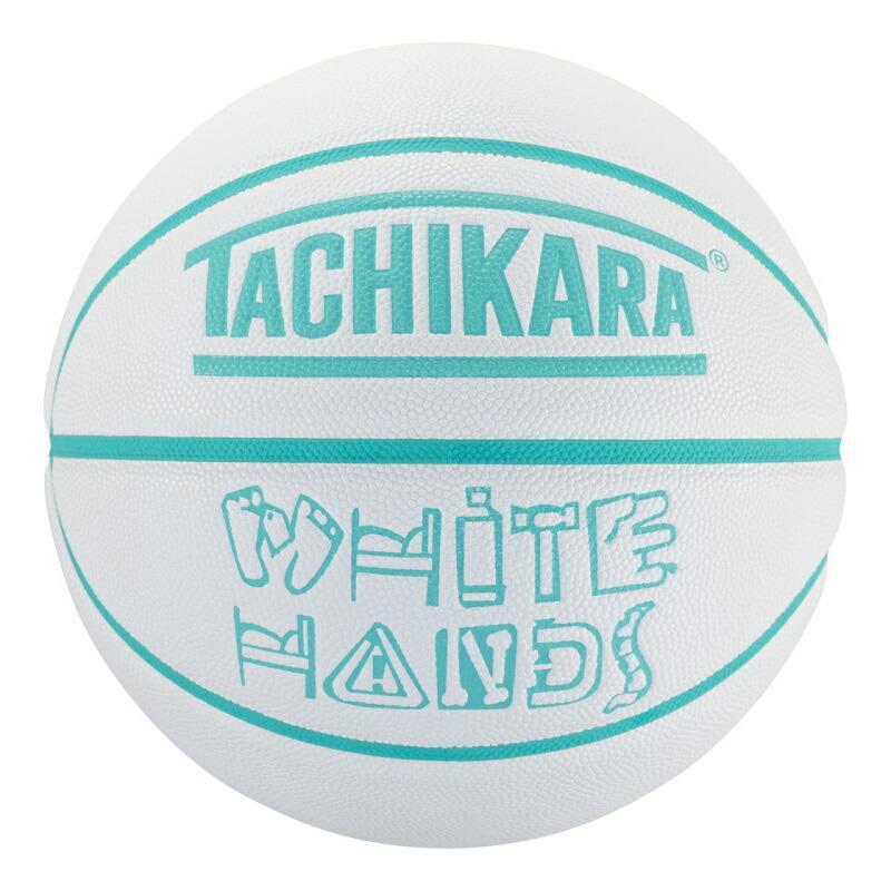 TACHIKARA BASKETBALL WHITE HANDS -For Ladies Ballers-