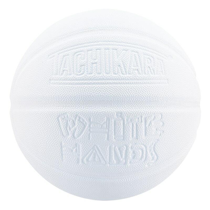 TACHIKARA BASKETBALL WHITE HANDS -Triple White-