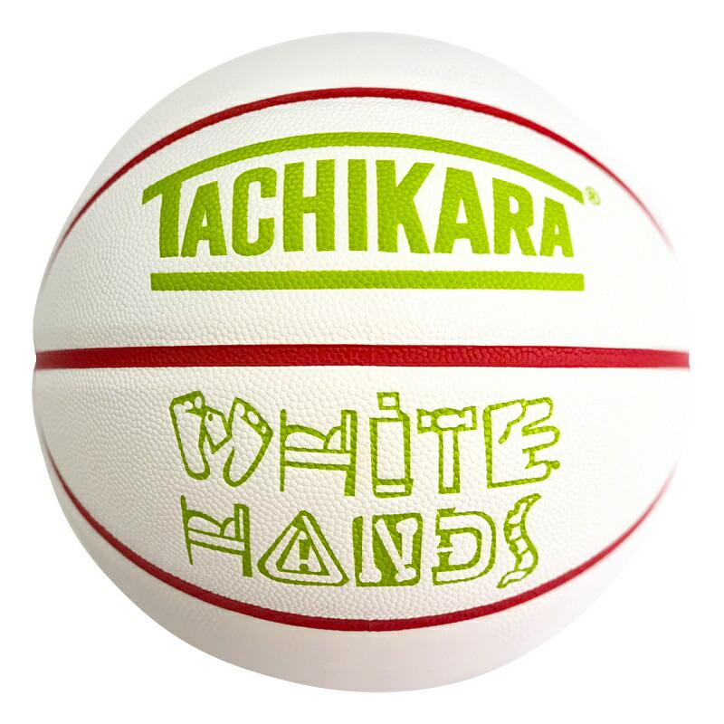 TACHIKARA BASKETBALL WHITE HANDS -DISTRICT-