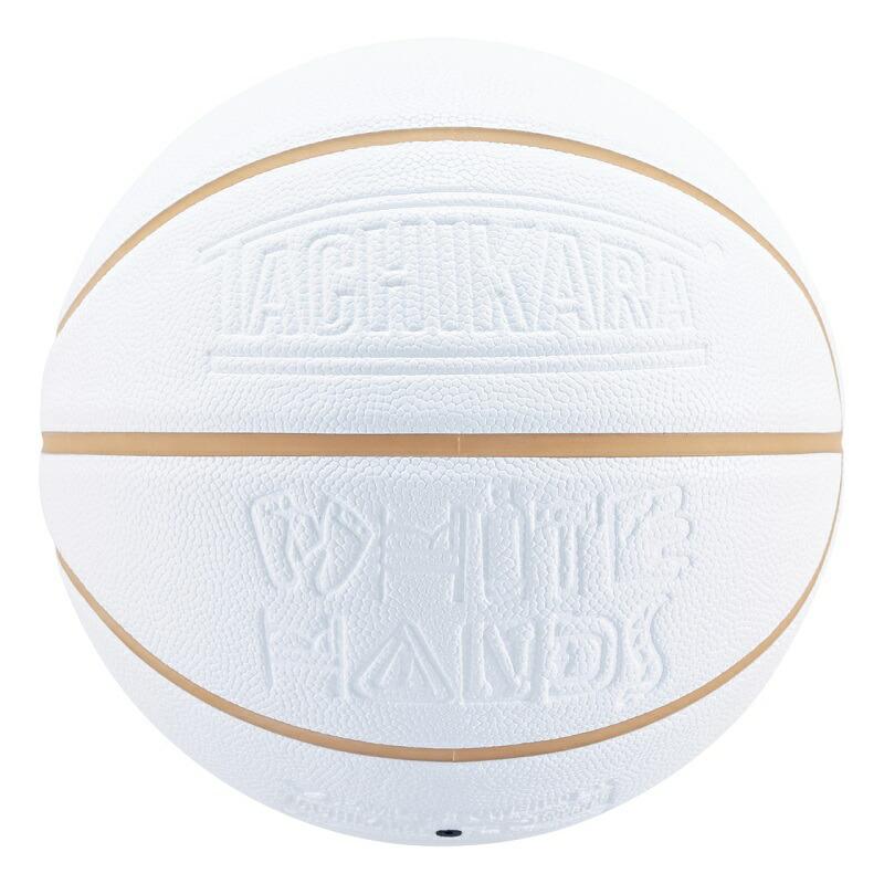 TACHIKARA BASKETBALL WHITE HANDS -Raw Rubber-