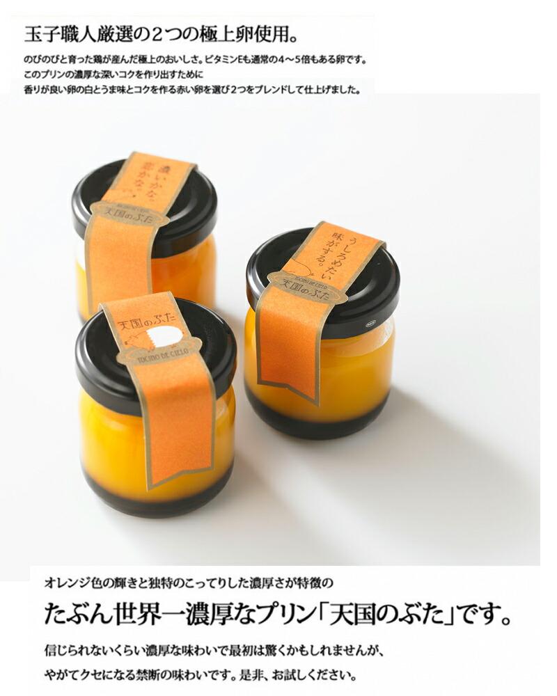 日本テレビ「ZIP!」で紹介!