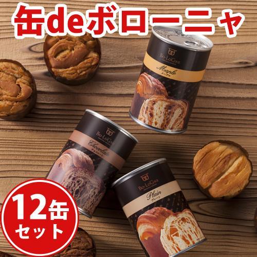 缶deボローニャ 12缶セット