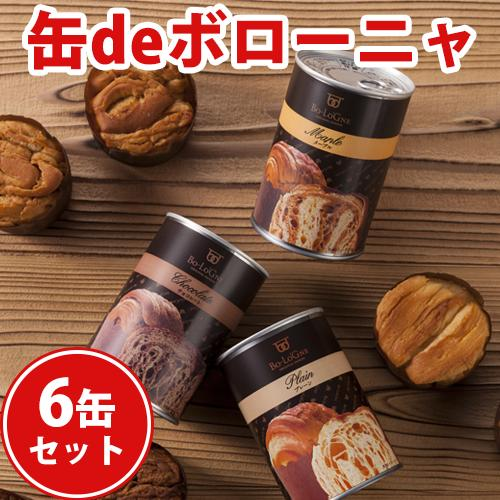 缶deボローニャ 6缶セット